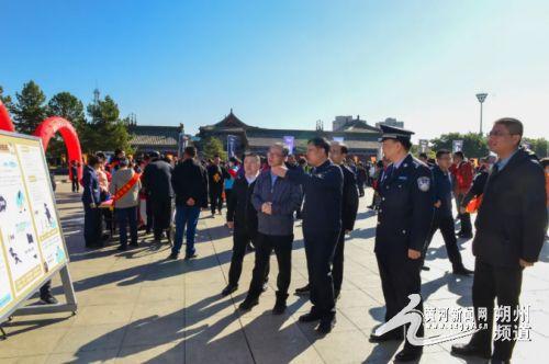 朔州网络安全周宣传活动启动